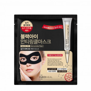 Black Eye Anti-Wrinkle Mask