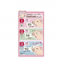 Piggy Mask 25ml