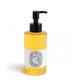 Huile de Parfum- Do Son